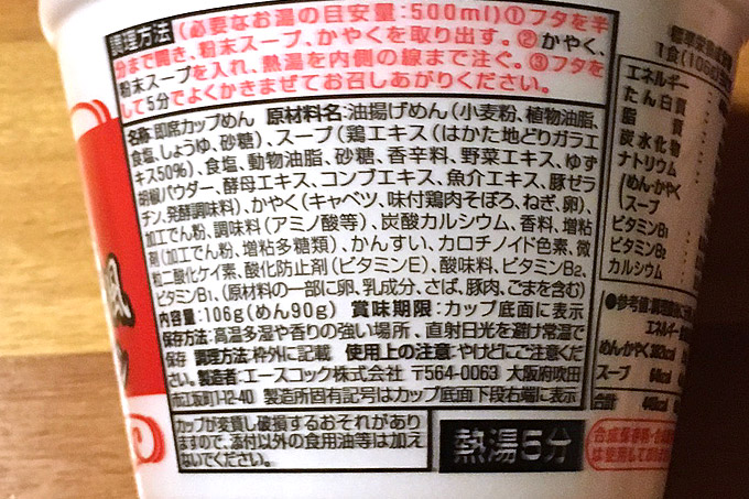 f:id:yuki53:20180126202520j:plain