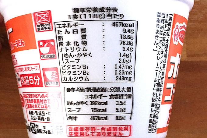f:id:yuki53:20180127154841j:plain