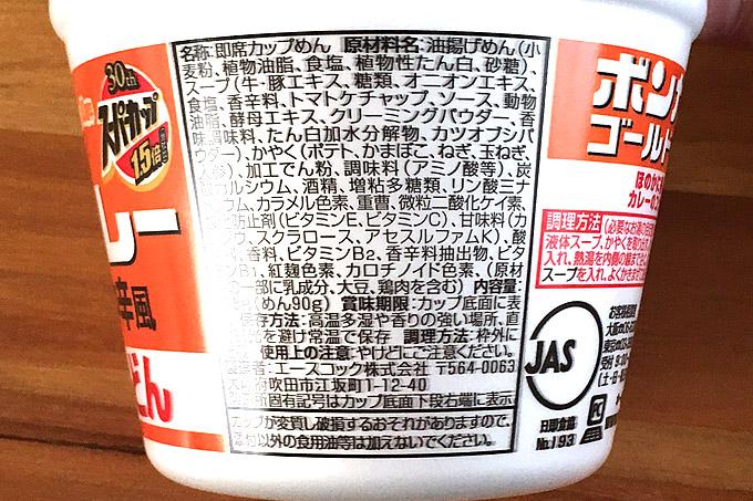 f:id:yuki53:20180127154843j:plain