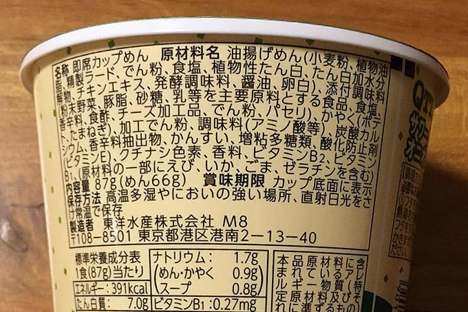 f:id:yuki53:20180201200844j:plain