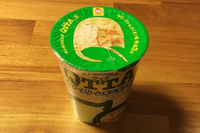 クッタ(QTTA)サワークリームオニオン味 食べてみました!ポテトの旨味が利いたクリーミーなサワークリームオニオン!