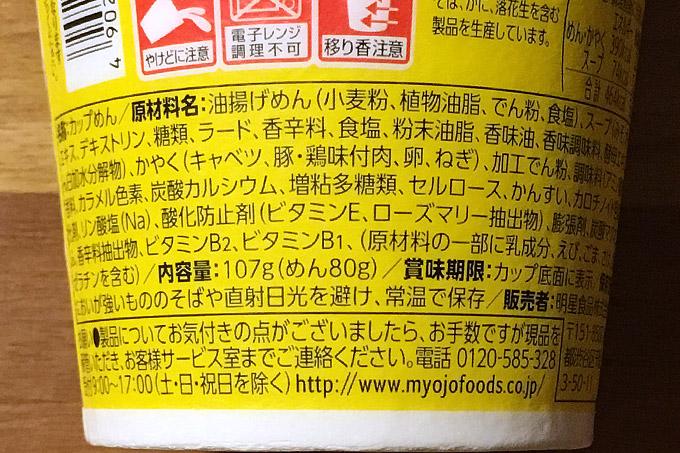 f:id:yuki53:20180206203706j:plain