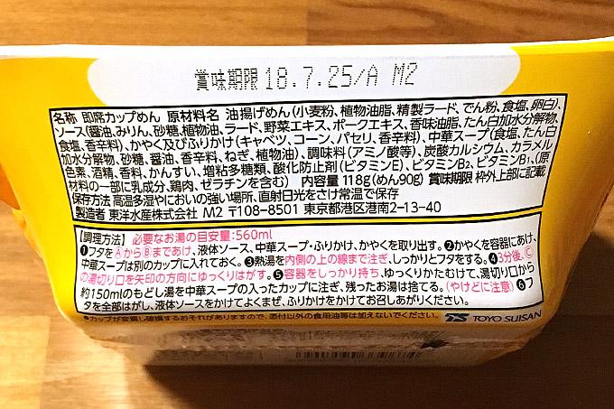 f:id:yuki53:20180208204058j:plain