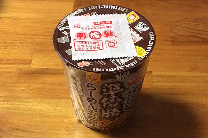 本気盛(マジモリ)豚味噌カレー 食べてみました!生姜を利かせた豚骨味噌ベースのスパイシーなカレーラーメン!