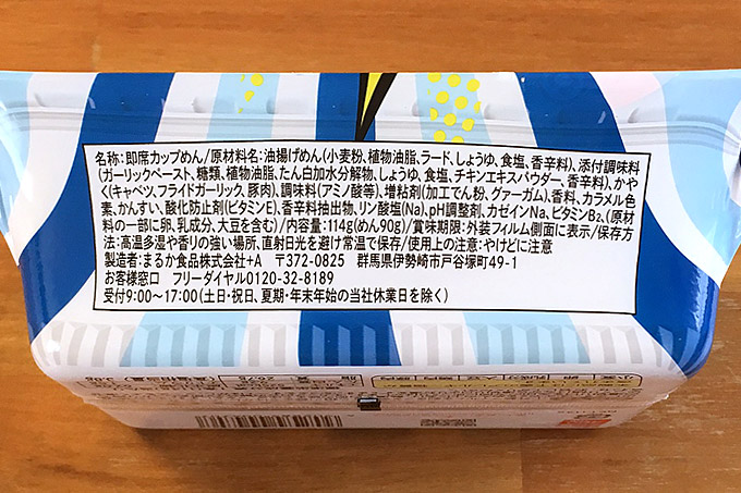 f:id:yuki53:20180211133533j:plain
