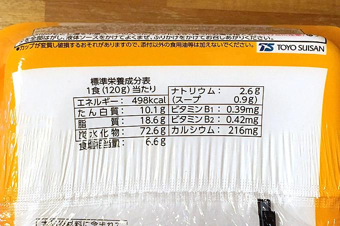 f:id:yuki53:20180216205615j:plain