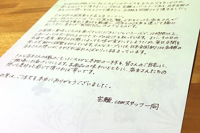 f:id:yuki53:20180218134207j:plain