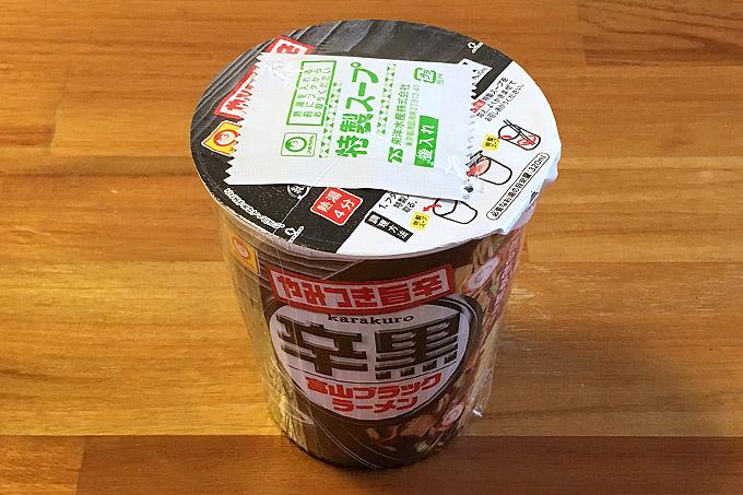 やみつき旨辛 辛黒富山ブラックラーメン 食べてみました!黒胡椒の辛みが美味い富山ブラック!