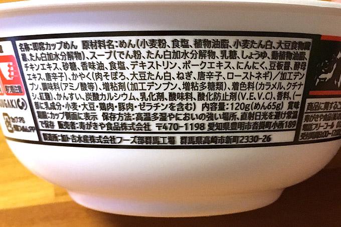f:id:yuki53:20180219200105j:plain