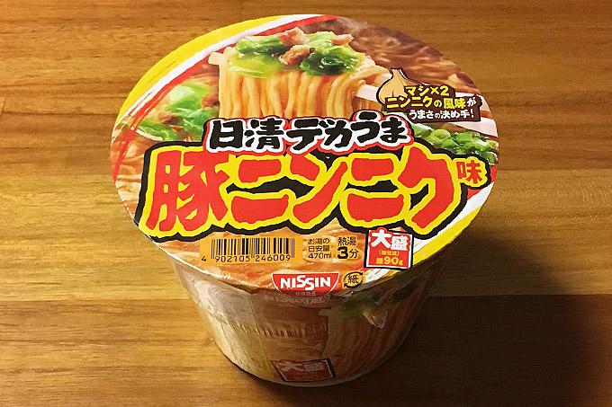 日清デカうま 豚ニンニク味 食べてみました!マシ×2ニンニクの風味が食欲そそる豚ニンニク味!