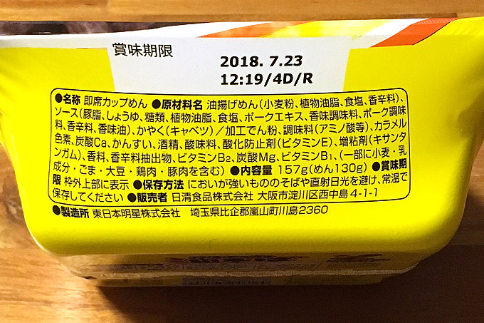 f:id:yuki53:20180220231110j:plain