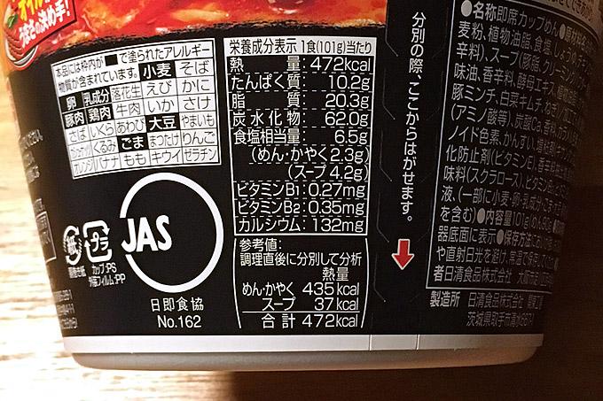 f:id:yuki53:20180221215342j:plain