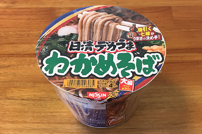 日清デカうま わかめそば 食べてみました!鰹だしを利かせた関東風のわかめそば!