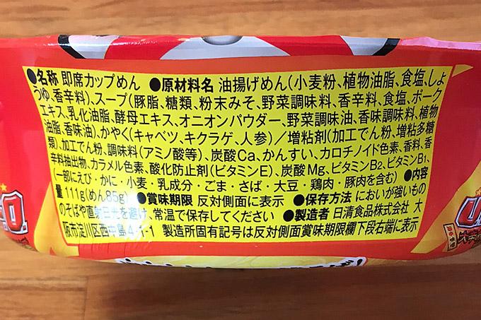 f:id:yuki53:20180225152039j:plain