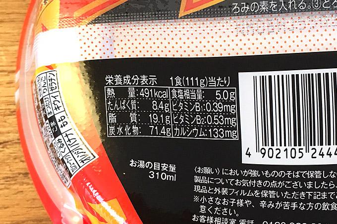 f:id:yuki53:20180225152040j:plain
