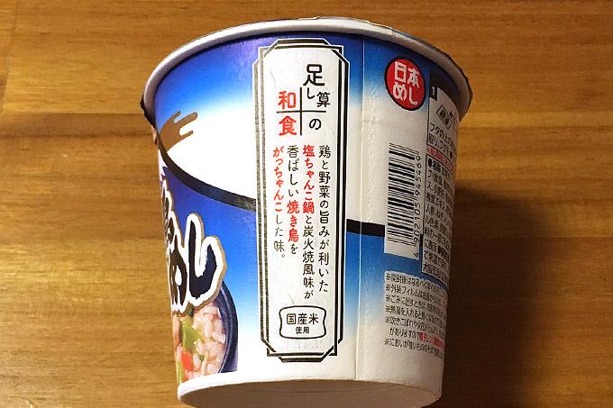 f:id:yuki53:20180227204209j:plain