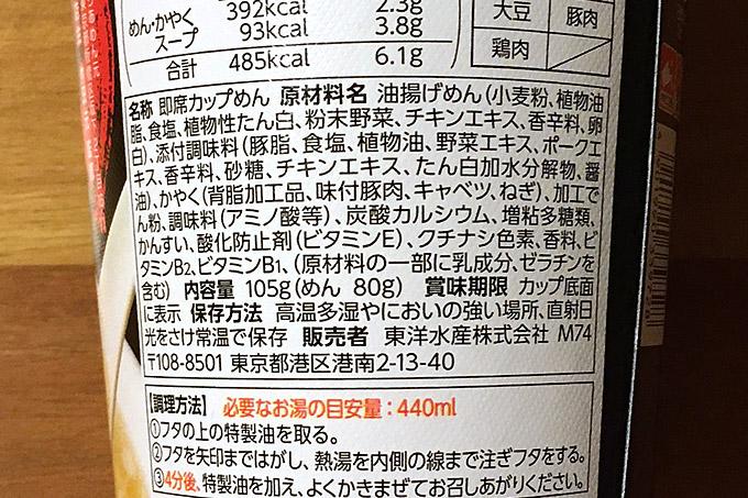 f:id:yuki53:20180301192459j:plain