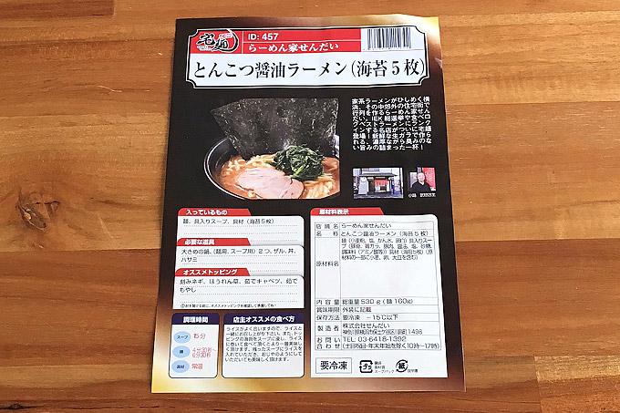 f:id:yuki53:20180303134240j:plain