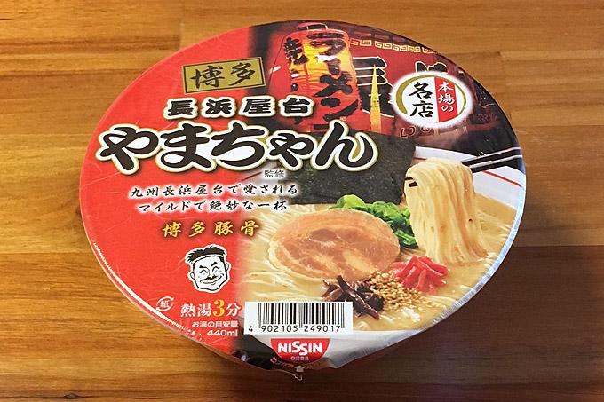 博多長浜屋台やまちゃん とんこつラーメン 食べてみました!臭みのない豚骨の旨味がマイルドに利いたとんこつラーメン!