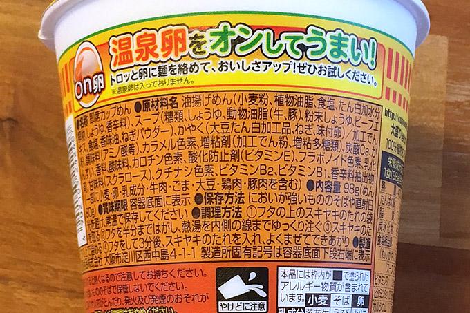 f:id:yuki53:20180304164640j:plain
