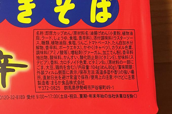 f:id:yuki53:20180305195440j:plain