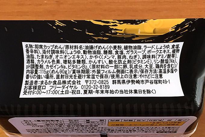 f:id:yuki53:20180311090118j:plain