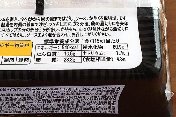 f:id:yuki53:20180311090119j:plain