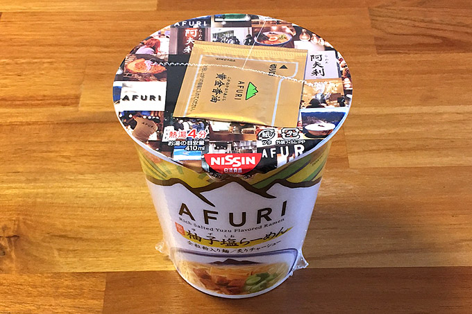 AFURIのカップ麺「限定柚子塩らーめん」食べてみました!炙りコロチャーシュー入りの美味い一杯!