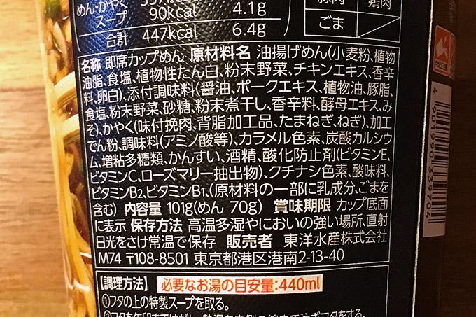 f:id:yuki53:20180315203419j:plain
