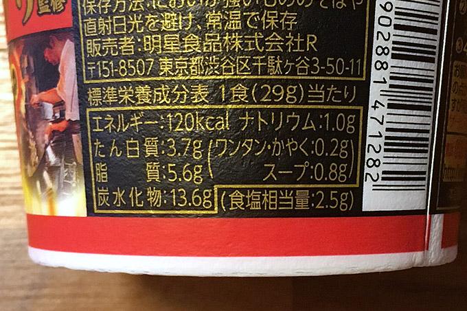 f:id:yuki53:20180315231028j:plain