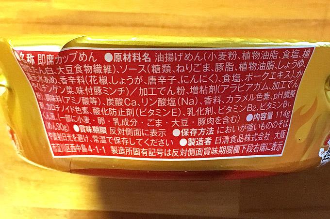 f:id:yuki53:20180318171604j:plain