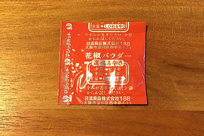 f:id:yuki53:20180318171610j:plain