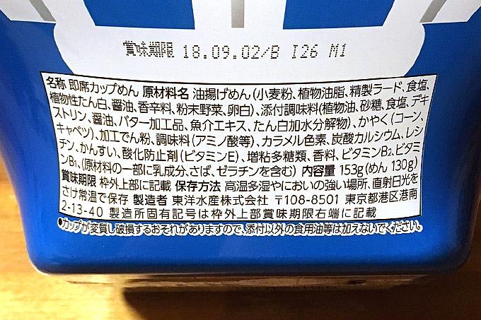 f:id:yuki53:20180319200520j:plain