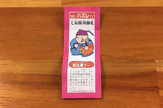 f:id:yuki53:20180321092325j:plain