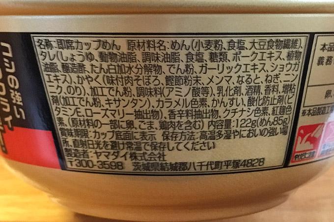 f:id:yuki53:20180324103922j:plain