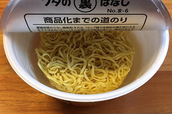 f:id:yuki53:20180324103924j:plain