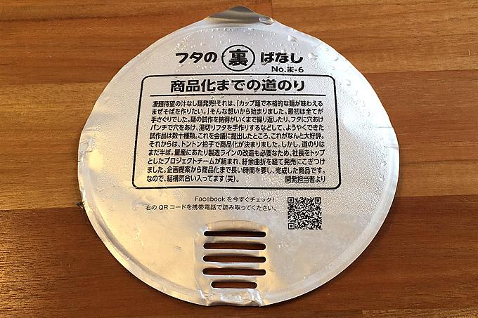 f:id:yuki53:20180324103936j:plain
