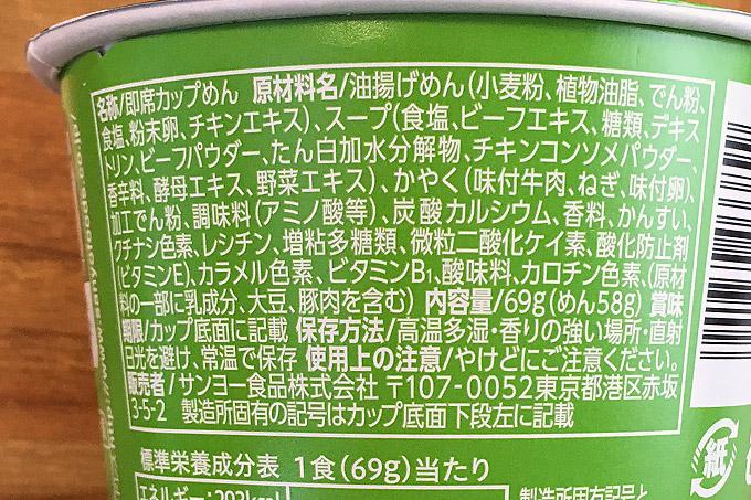 f:id:yuki53:20180325091056j:plain