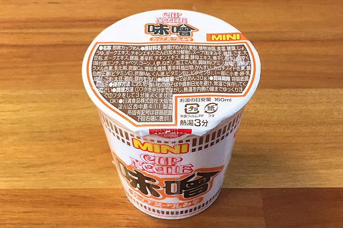 カップヌードル 味噌 ミニ 食べてみました!3種の味噌を合わせた濃厚かつすっきりとした味噌スープ!