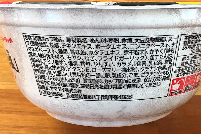 f:id:yuki53:20180327120546j:plain