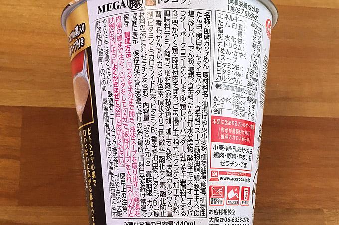 f:id:yuki53:20180328084608j:plain