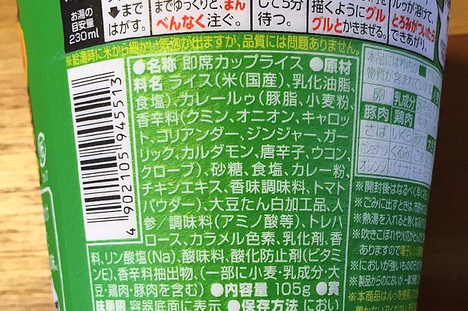 f:id:yuki53:20180331172012j:plain