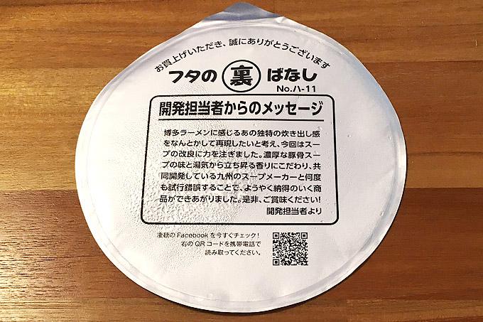 f:id:yuki53:20180401092509j:plain