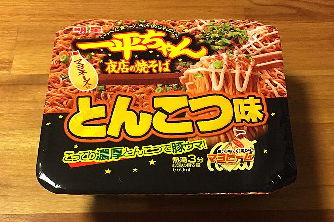 """明星 一平ちゃん夜店の焼そば とんこつ味 食べてみました!発売から23年目にして初の""""とんこつ味""""が登場!"""