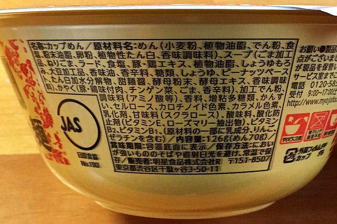 f:id:yuki53:20180408144540j:plain