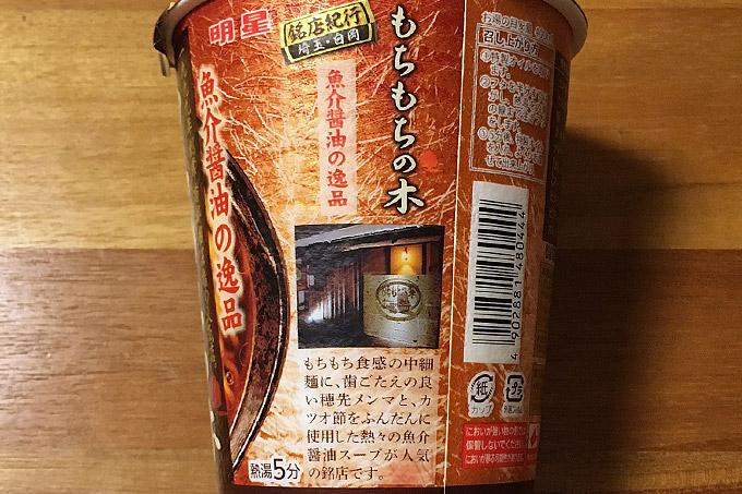 f:id:yuki53:20180410201835j:plain