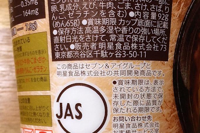 f:id:yuki53:20180410201838j:plain