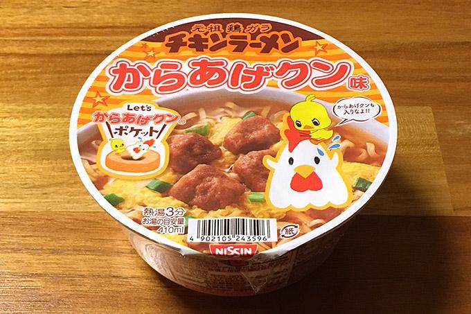 チキンラーメンどんぶり からあげクン味 食べてみました!コラボによって鶏と鶏を組み合わせた安定感のある一杯!