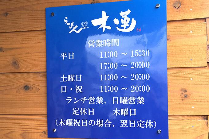 f:id:yuki53:20180415232743j:plain
