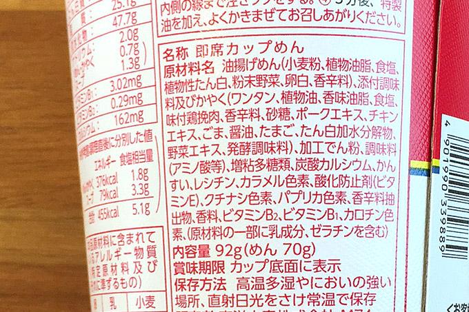 f:id:yuki53:20180422163216j:plain